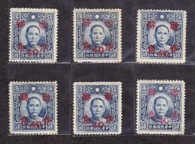 民国,普27国父像东川改作四角,新票(1942年).