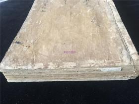 康熙38年和刻佛经《大乘起信论义记》5册全 元禄己卯年刊印。