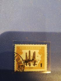 1988 中华人民共和国印花税票