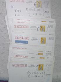 2000年龙年中国邮政贺年有奖明信片(国版、地方版合混)实寄片46枚合售,收件人为相同一个人