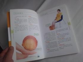 图解家庭健康足浴 【彩色印刷】