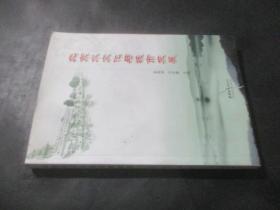 北京水文化与城市发展