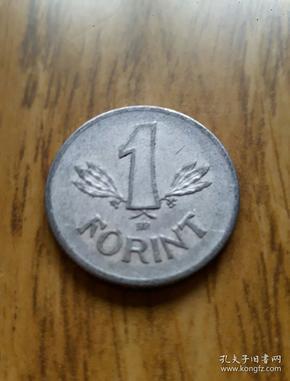 匈牙利铝币1福林特(1969年)