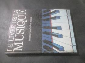 Le Livre de la musique  Initiation visuelle à iart musical  音乐之书,音乐艺术 16开精装  以图为准