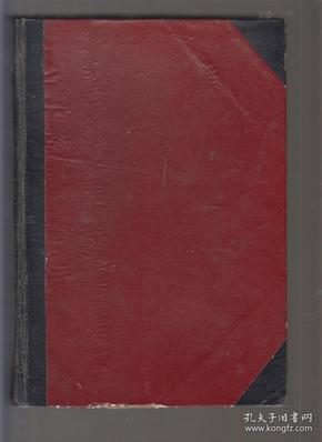新文学史料(1984年第1-4期合订本)(84年精装16开本)