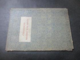 chinesische malerei von heute 现代中国画 1955年 8开德文画册 散页24张全