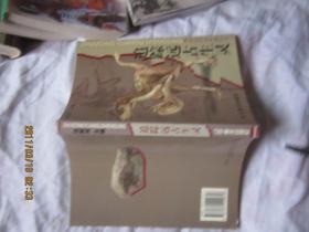 追踪远古生灵:漫话辽宁古生物化石