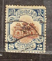 民国,普8北京二版牌坊,2元信销票(1923年).