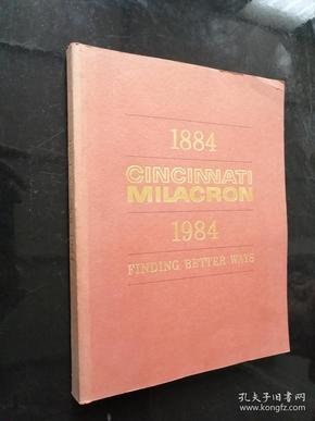 1884cincinnati  milacron   1984