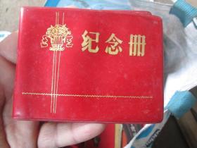老日记本老笔记本封皮(货号190609)109