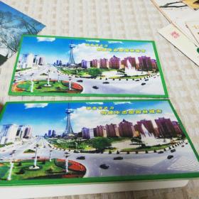 2003年哈尔滨园林明信片10张,图案为哈尔滨景色,2套相同,每套各5张,全新带封,带60分qy88.vip千亿国际官网。