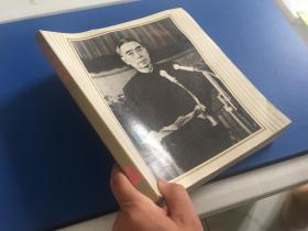 纪念周恩来总理【12开大型画册372幅黑白图片】