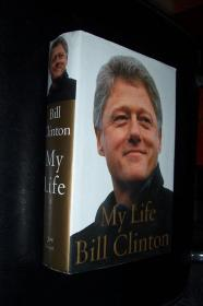 My  life:美国前总统克林顿原版英文传记