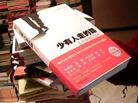 H1;陕西实业考察(民国版,内附珍贵照片)