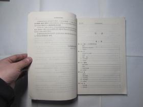 初中初中全解题库:二物理(配沪科版)男年级帅照片图片