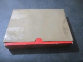 毛泽东选集 第五卷(日文版 1977年初版)