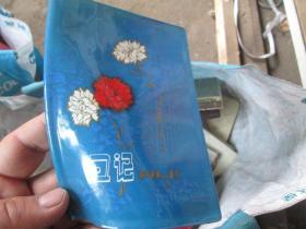 老日记本老笔记本封皮(货号190609)155
