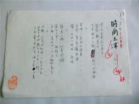 B0532诗之缘旧藏,台湾老生代诗人张默品代表作手迹一组3页