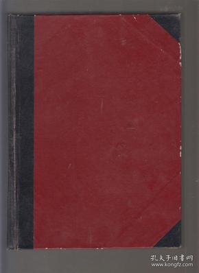 新文学史料(1986年第1-4期合订本)(86年精装16开本)