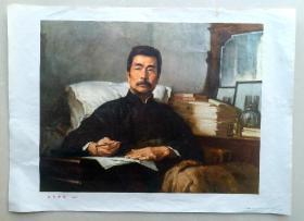 著名画家汤小铭    油画《永不休战》鲁迅1973年1月人民美术出版社