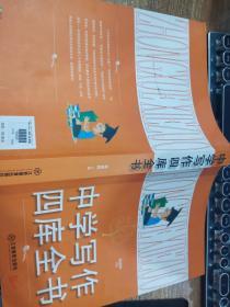 中学写作四库全书