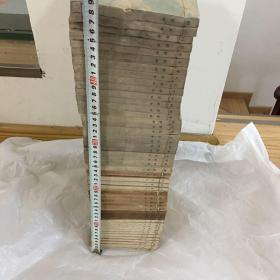民国上海中华书局白纸精印聚珍仿宋版《明史》52册全