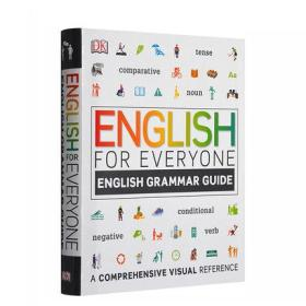 English for Everyone English Grammar Guide 英语人人语法指南