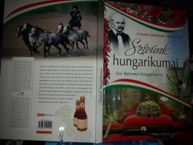 szivunk hungarikumai our beloved hungaricums
