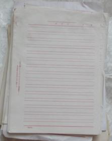 信纸-北京电车公司