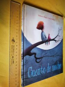 西班牙语原版 大精装 铜版纸彩绘本 Cuento de noche
