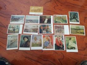 外国明信片  16张