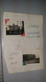 1958前后,安庆百货商场,安庆皖江饭店照片,一位政协委员拍摄