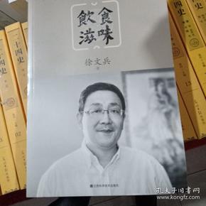 徐文兵博客_畅销书《黄帝内经说什么》作者徐文兵重磅新作!