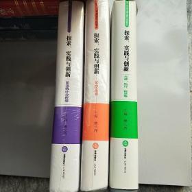 2011-2015年上海市黄浦区人民法院文丛:探索实践与创新 行政、执行、程序卷