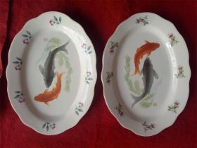 怀旧收藏 八十年代陶瓷盘子 鱼图案 椭圆形盘子 中国锦州产 80元一个