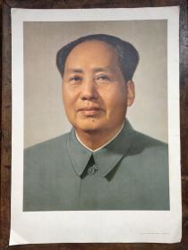 毛主席画像