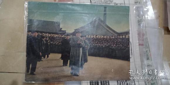 毛主席检阅军队的摄影画片1张