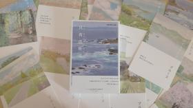 陌墨文创「只有你听见」日式和风小清新文艺风景文字明信片30张盒装