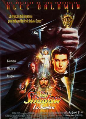 魅影奇侠 The Shadow 魅影魔星 D9 亚历克鲍德温 尊龙 1994年
