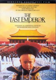 末代皇帝 The Last Emperor 2D9剧场版国配+加长版 尊龙 彼得奥图 贝托鲁奇1987年