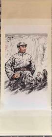 魏紫熙 纯手绘 国画 (卖家包邮)工艺品