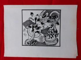 钢笔画,8开,177,庞君薇