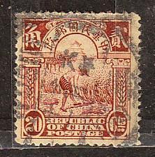 民国,普7北京一版农获,2角信销票(1914年).