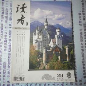 读者海外版2014年第九期。