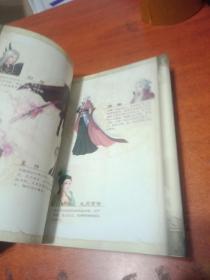 副本仙剑传四攻略完美官方奇侠本(攻略)完美典藏49无盘世界图片