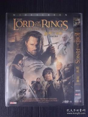 2D9 指环王3:王者无敌 The Lord of the Rings: The Return of the King 又名: 魔戒三部曲:王者再临 / 指环王III:王者无敌 / 魔戒3:王者归来 / 指环王3:国王归来 导演: 彼得·杰克逊  2碟类型: 剧情 / 动作 / 奇幻 / 冒险