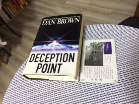 英文原版   deception point  欺骗      丹 布朗 著 / 大本精装