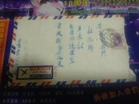 1954年香港——新会实寄封(华侨)~广东新会杜阮邮戳、广东新会邮戳
