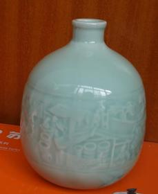 收藏酒瓶 古代酿酒图青瓷浮雕酒瓶高14厘米一斤装无盖(x6)