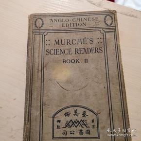 science readers book